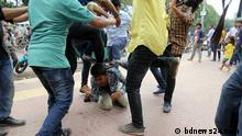 Dhaka Universität Demonstration Lehrer und Eltern