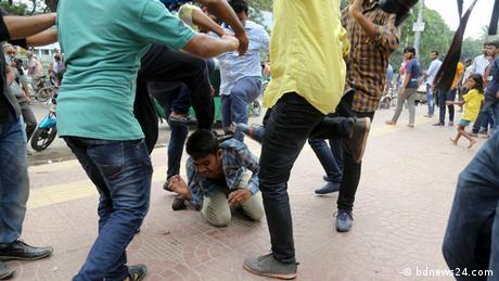 Dhaka Universität Demonstration Lehrer und Eltern (bdnews24.com)