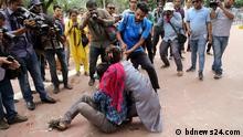 Police on Tuesday allegedly assaulted a Dhaka University teacher when a platform of parents and teachers gathered in Dhaka for holding a demonstration programme expressing concern over the detention of quota reform leaders. Police also reportedly picked up two persons -- Rehenuma Ahmed, a former teacher of Jahangirnagar University, and Baki Billah, a former student leader -- and later released them around 40 minutes afterpickingup, reports our staff correspondent from the spot. Keywords: Dhaka University, quota reform, protest, government job