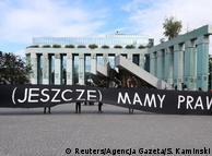 Протести проти суперечливої судової реформи в Польщі