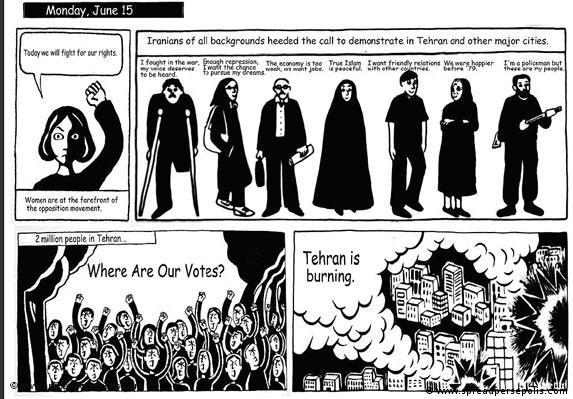 Screenshot www.spreadpersepolis.com