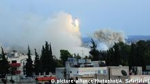 04.07.2018 (180705) -- DARAA, July 5, 2018 () -- A missile is launched by the Syrian army towards a rebel-held area in Daraa, south Syria, on July 4, 2018. The battles in Daraa have lasted nearly two weeks. (/Ammar Safarjalani) (nxl)  
