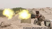 Yemen - al-Hudaida. Soldat