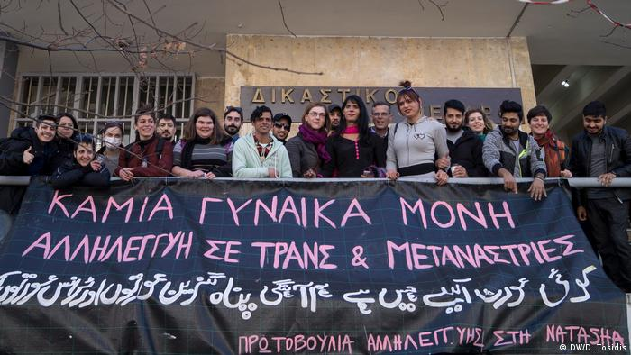 A pro-transgender solidarity group in front of a banner (DW/D. Tosidis)