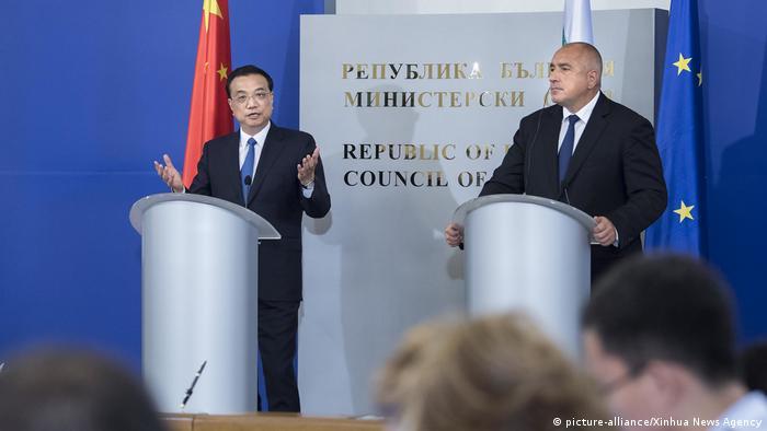 Премьер Госсовета КНР и премьер-министр Болгарии на саммите в Софии 7 июля
