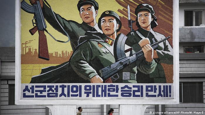 A placard on the streets of Wonsan, North Korea