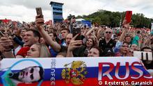 FIFA Russland WM 2018 Fanfest russische Nationalmannschaft in Moskau