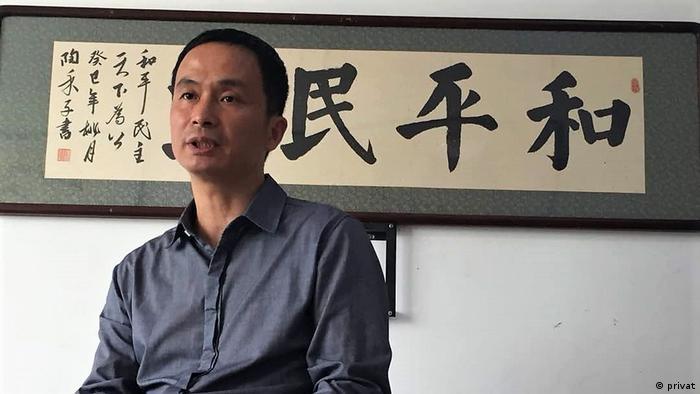 Xie Yan-Yi (privat)
