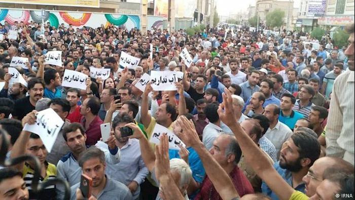 Iran Demonstration in Buschehr (IRNA)