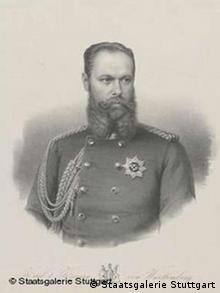 Король Вюртембергский Карл I