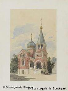 Русская церковь в Штутгарте. Конец XIX века