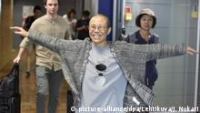 Finnland Ankunft Liu Xia, Witwe des chinesischen Dissidenten Liu Xiaobo (picture-alliance/dpa/Lehtikuva/J. Nukari)