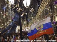 Никольская улица в Москве во время ЧМ-2018 стала Меккой болельщиков со всего мира