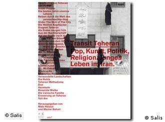 روی جلد کتاب تهران ترانزیت ... به زبان آلمانی