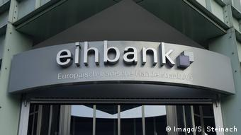 بانک بازرگانی ایران و اروپا در هامبورگ