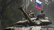 Чи визнають судді контроль з боку Росії над сепаратистами? Рішення ЄСПЛ у справі Грузія проти Росії дуже важливе для України