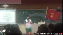 Youtube Screenshot - Schüler in China spricht über Traum (youtube.com - 别急霸王)