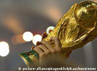 Кубок для чемпионов