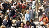 اویغورهای ساکن استان شین جیانگ