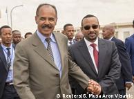 Встреча президента Эритреи и премьер-министра Эфиопии 9 июля
