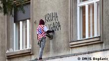 Straßenszene aus Zagreb vor dem WM Finalspiel, aufgenommen am 14.07.18