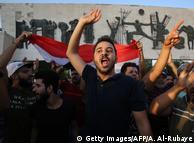 Иракские демонстранты протестуют против безработицы