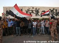Участники акции протеста 14 июля в Багдаде