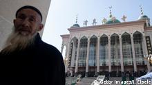 China Kleines Mekka Islam Religion (Getty Images/J. Eisele)