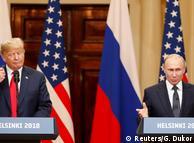 Трамп і Путін на спільній прес-конференції 16 липня в Гельсінкі