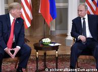 Трамп и Путин в ходе пресс-конференции в Хельсинки, 16 июля