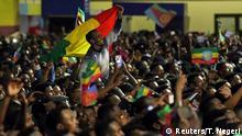 Äthiopien Begeisterter Empfang für Präsident Isaias an Adis Abeba