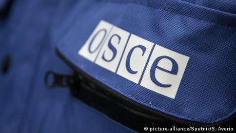 В ОБСЄ засудили Україну за видачу журналіста Туреччині