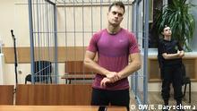 16.07.2018 Mitglied von Pussy Riot Pjoter Verzilov in einem Gericht in Moskau. Autor: Elena Baryschewa, DW, 16.07.2018