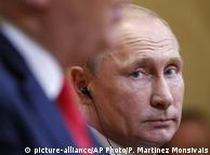 Володимир Путін під час зустрічі з Дональдом Трампом у Гельсінкі