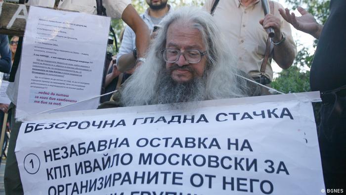 Николай Колев-Босия