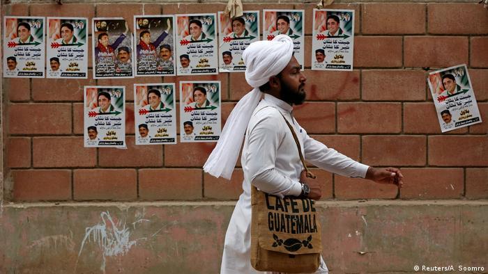 Pakistan Präsidentenwahlen | Plakatte