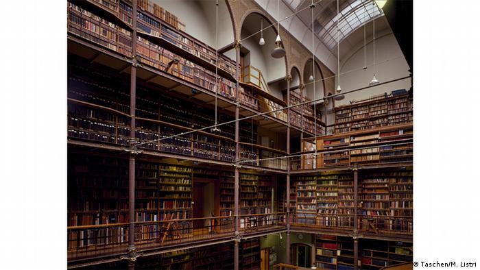 Библиотека в Рейксмузеум, Амстердам