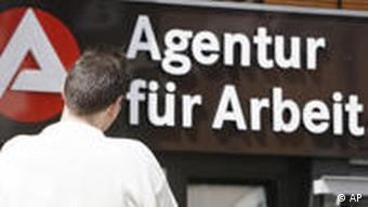 Job center in Germany