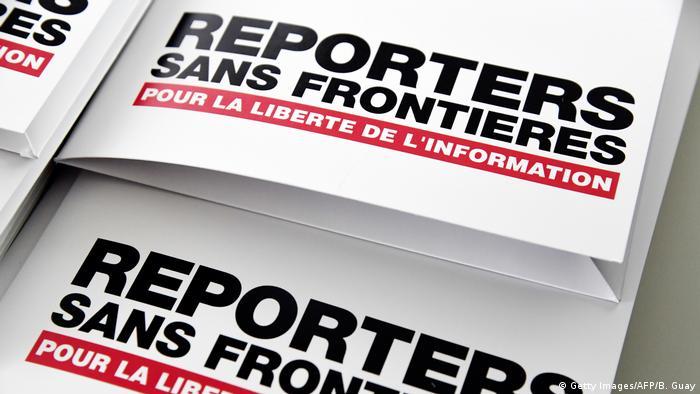 Логотип организации Репортеры без границ