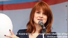 Public figure Maria Butina delivers a speech during a rally to demand the expanding of rights of Russian citizens, in this undated handout photo obtained by Reuters on July 17, 2018. Press Service of Civic Chamber of the Russian Federation/Handout via REUTERS ATTENTION EDITORS - THIS IMAGE WAS PROVIDED BY A THIRD PARTY. NO RESALES. NO ARCHIVES.