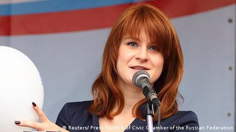 Росія вимагає від США звільнення Марії Бутіної