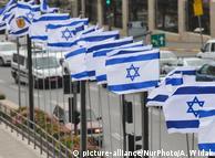 Auslands-Ticker: Konkurrenz für Netanjahu
