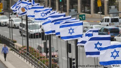 ЄС стурбований ухваленням в Ізраїлі закону про
