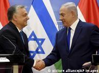 Віктор Орбан (ліворуч) та Біньямін Нетаньяху
