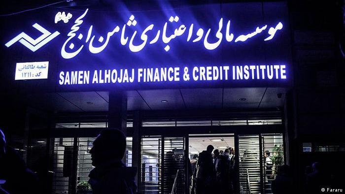 Iran Korruption