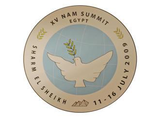 NAM Summit Logo 2009