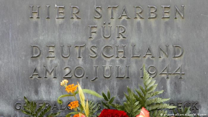 memorial for july 20 conspirators (picture-alliance/dpa/W. Kumm)