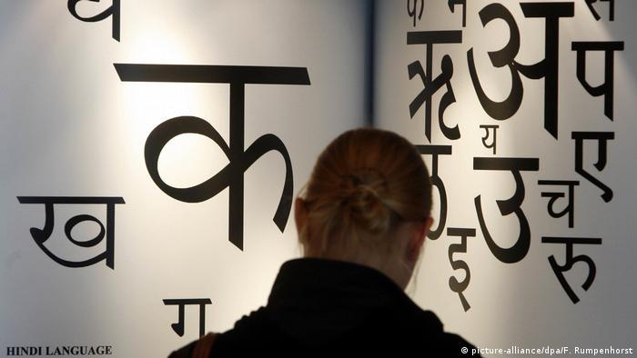 Buchmesse Frankfurt-Indien