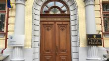 Ukraine Kiew - Gerichtsreform den Obersten Gerichtshof in der Ukraine