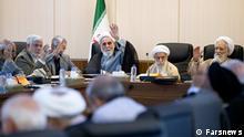 Sitzung des Schlichtungsrats im Iran Quelle: Farsnews - 21.07.2018